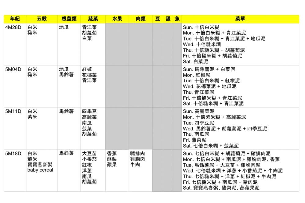 Jangel%2FSeason Schedule - Copy of Solids (1).jpg