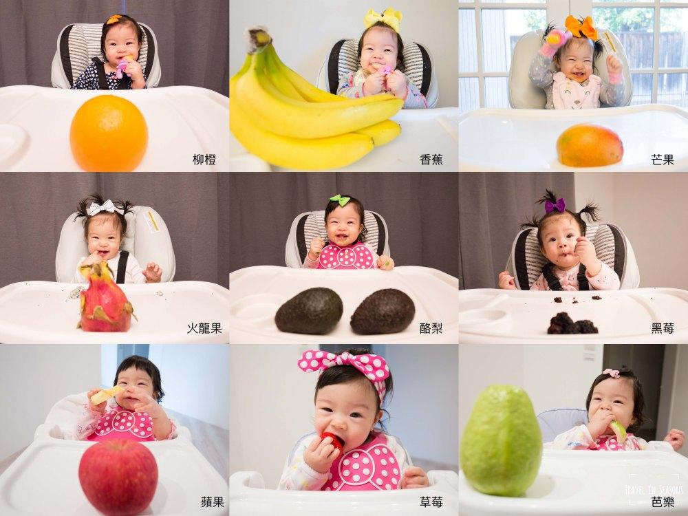 7-11M水果.jpg