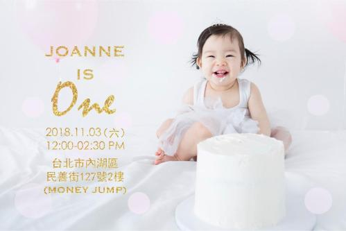 Joanne's 1st birthday party invitation.jpeg